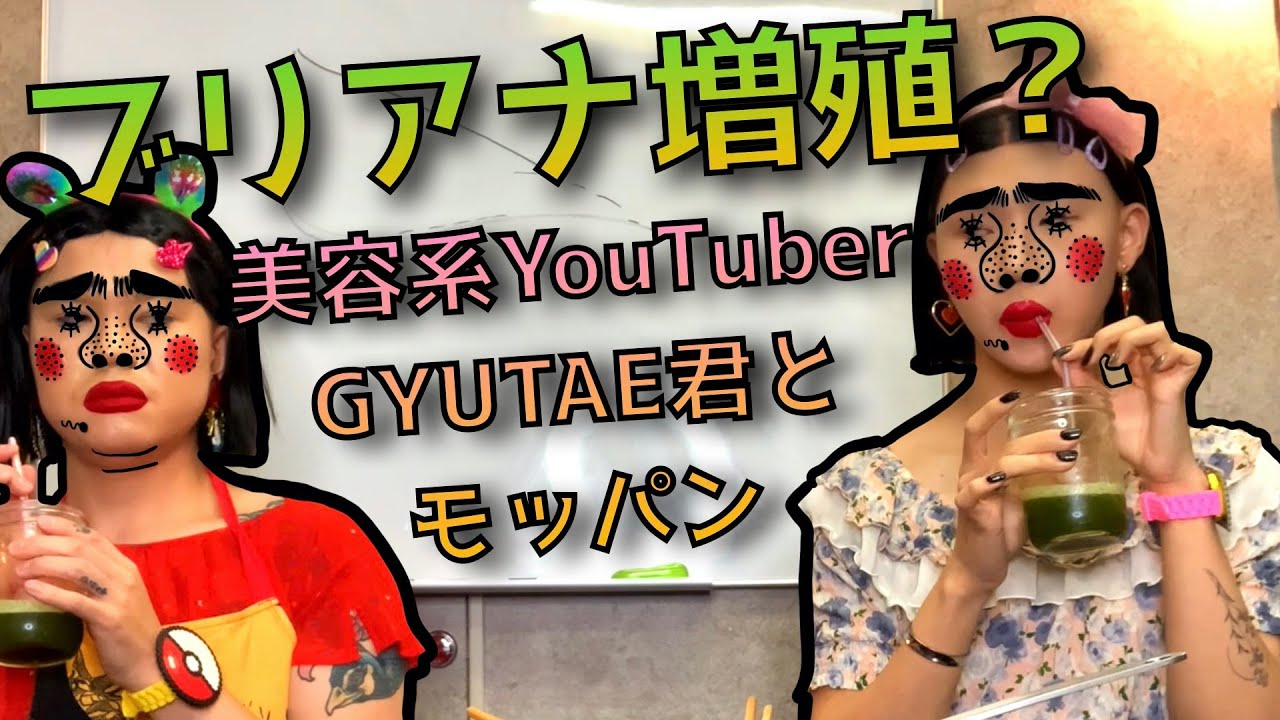 [美容系YouTuber×ショーガール]小粒ちゃんメイクでモッパン