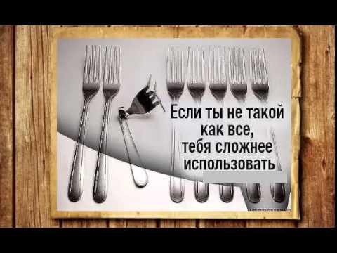 """""""Неслух"""" Авторская песня Виктории Юдиной"""