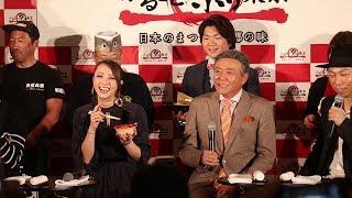 12月4日、『ふるさと祭り東京2018-日本のまつり・故郷の味-』記者発...