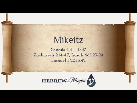 10 Mikeitz, Aliyah 3 - Learn Biblical Hebrew