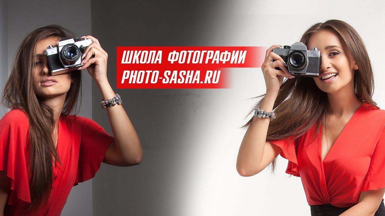 бездрожжевом курсы фотомастерства в москве для начинающих другие