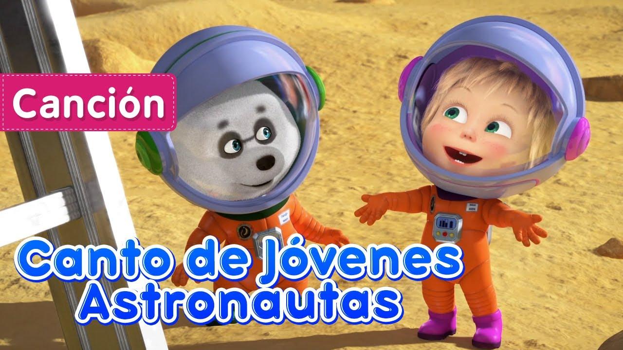 Masha y el Oso 🐻👧Canto de Jóvenes Astronautas (Una Estrella del Cielo) 🧑🚀 🪐 Canciones para niños