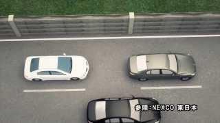 年末年始や大型連休...高速道路の渋滞はなぜ起こる?