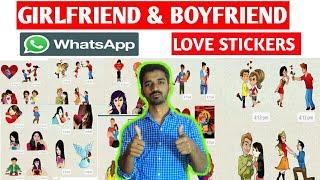 💖 GIRLFRIEND & BOYFRIEND WHATSAPP STICKERS💖|Whatsapp love stickers |new whatsapp stickers Hindi 🔥