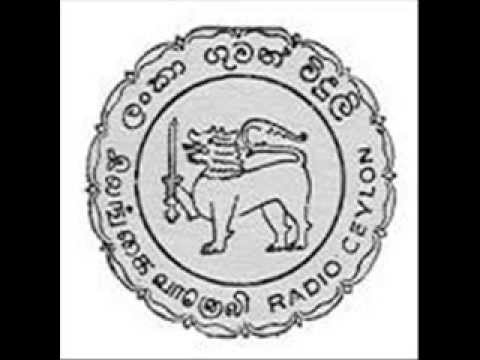 Sri Lanka National Anthem - Radio Ceylon version