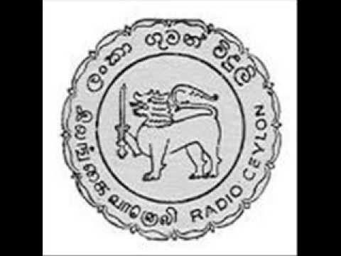 Sri Lanka National Anthem - Radio Ceylon version