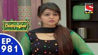 Chidiya Ghar - चिड़िया घर - Episode 981 - 27th August, 2015