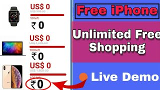 (OMG) Free Mobile Shopping || Unlimited Free Shopping || Free Shopping kaise kare
