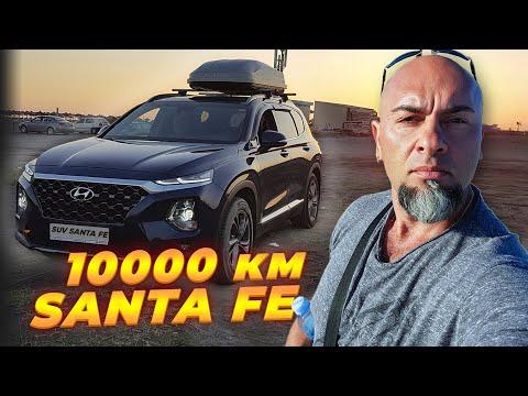 Hyundai Santa Fe КУПИЛ Дизель! Почему ???