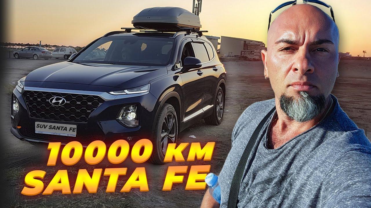 SUV Santa Fe 2019 КУПИЛ Дизель! Почему именно Hyundai???