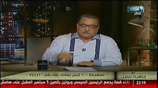 بالفيديو.. إبراهيم عيسى: رئيس البرلمان كان حزب وطني ولا يمتلك خبرة سياسية