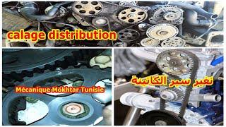 Calage courroie de chaîne Peugeot - 406  - تركيب حزام  محرك - سلسلة حزام