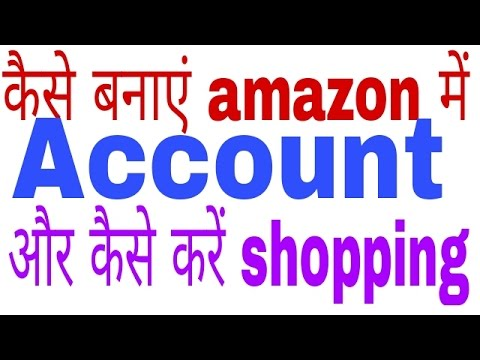 [हिन्दी] How To Create And Book In Amazon How To Shop