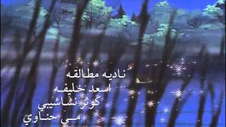 CT-[DVD]كاريوكي مقدمة مسلسل الغابة الخضراء