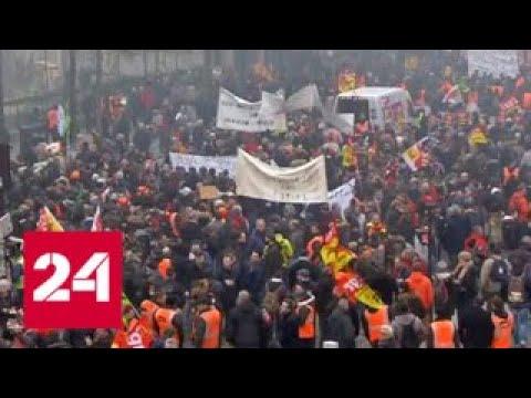 Во Франции началась крупнейшая за 23 года забастовка железнодорожников - Россия 24