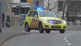 Veel politie, brandweer en ambulances met spoed door Rotterdam!