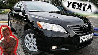 СТРЕКАЛОВСКИЙ ГОРЕ НАЕЗДНИК! Убил Toyota Camry