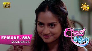 Ahas Maliga | Episode 898 | 2021-08-03 Thumbnail