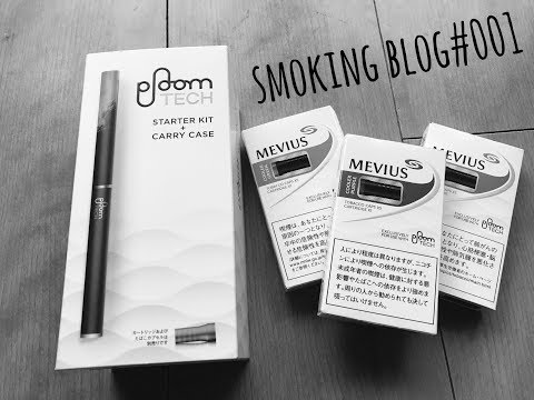 smoking blog #001 ploom TECH
