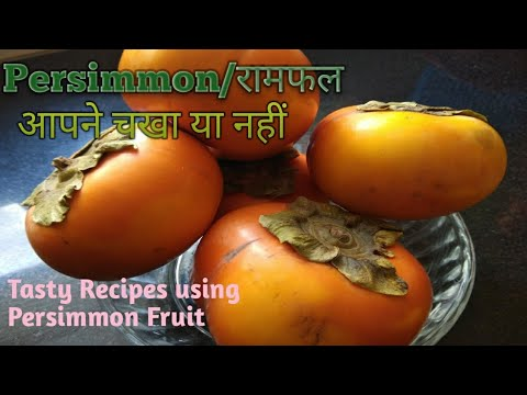 Unique Fruit Unique Taste  Persimmon Fruit How To Eat Persimmon Fruit In India Ramfal Japanese Fruit