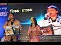 Din Mahine Saal By Deepak Dhatrak & Manisha Latad