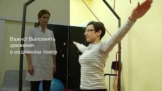 Видеоурок 49. Курс Уроки Здоровья. Гимнастика для профилактики боли в суставах.