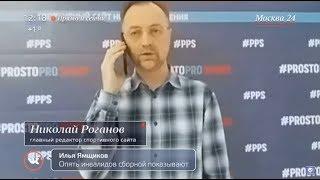 Денис Глушаков сядет как Александр Кокорин и Павел Мамаев?