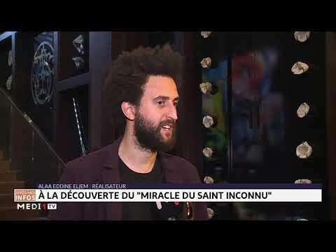 """FIFM 2019 : à la découverte du """"Miracle du Saint- Inconnu"""""""