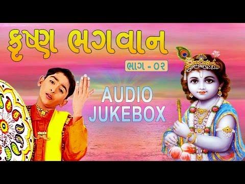 Super Hit Gujarati Bhajan   Tara Vina Shyam   Krishna Bhagwan   Hari Bharwad Bhajan   Audio JUKEBOX