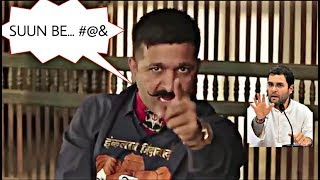 vuclip Shifuji vs Rahul Gandhi // answered for surgical strike /shifuji vs Rahul #LET'S_PLAY_DUDE