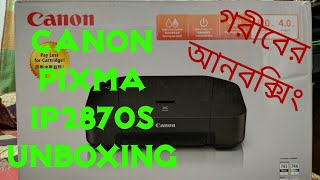 Canon PIXMA iP2870S Unboxing amp Print Quality Review