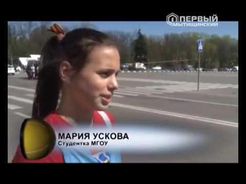 Эстафета О  Алексеева