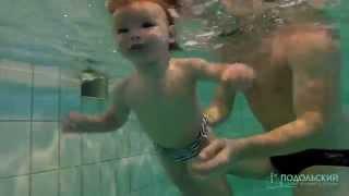 Мы учимся плавать!