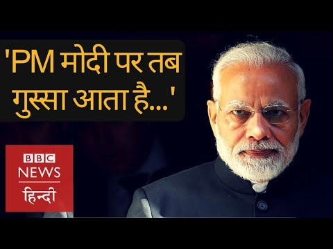\'We feel angry on PM Modi when...\'(BBC Hindi)