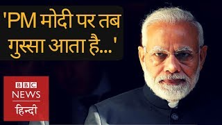 'We feel angry on PM Modi when...'(BBC Hindi)