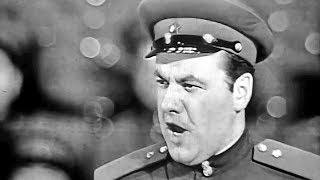 """Download """"A soldier is always a soldier"""" - Vadim Ruslanov and the Alexandrov Red Army Choir (1962) Mp3 and Videos"""