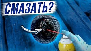 Ремонт мотора отопителя Форд Фокус 2. Это должен уметь каждый фордовод!