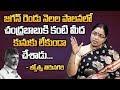 Prof Jyothsna Tirunagari About CM Jagan Governance | AP Politics | Chandrababu | YSRCP | Stv News