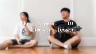 [cover] Ending Scene 이런 엔딩 - IU 아이유 (Sam Kim 샘김 ver.) #iu #s…