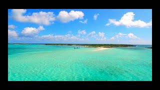 Bahamas: Great Exuma Island