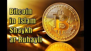 The Ruling on Bitcoins by Shaykh Sulayman ar-Ruahyli