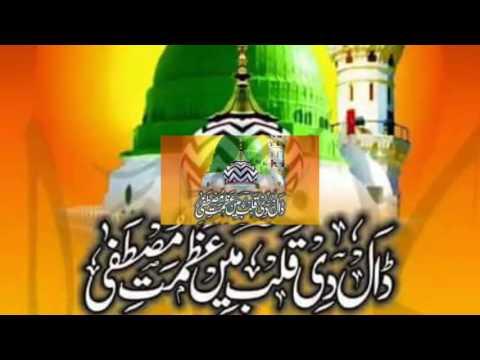 Shad fatehpuri salam ya nabi salam aly ka