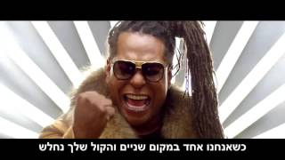 Zion & Lennox Ft. Maluma – Nuestro Amor (HebSub) מתורגם