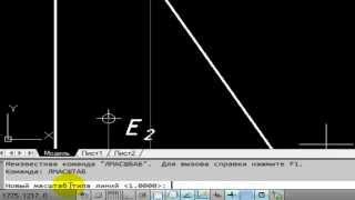[ Начертательная геометрия]Точки, прямые, плоскости НГ 1 (часть 3),  Определение видимости объектов