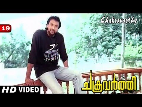 Chakravarthi Movie Clip 19   Rajan P Dev & Babu Antony Humour