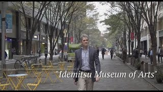 Made in Tokyo~Idemitsu Museum of Arts~