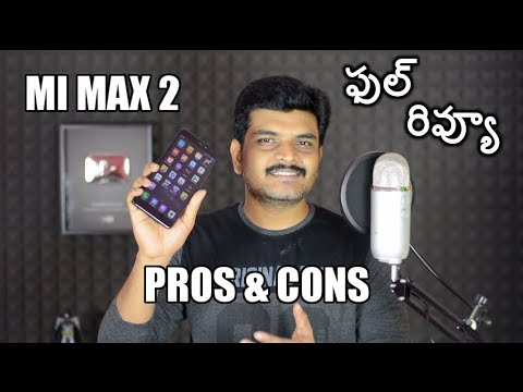 Xiaomi Mi Max 2 Full Review With Pros & Cons ll in telugu ll