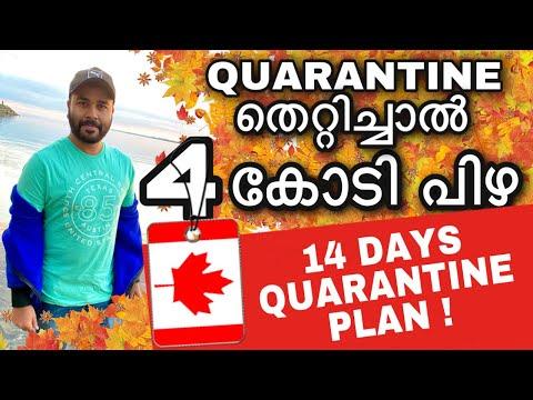 🇨🇦Canada Quarantine Plan 14 Days⁉️Student Special🔥Canada Immigration|Canada Malayalam Vlog|Canada