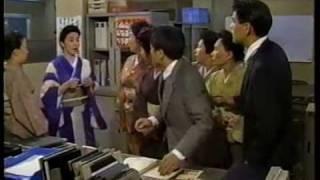 芸者小春の華麗な冒険 第10回 1