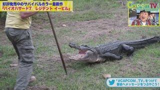 番組ページ:http://www.capcom.co.jp/cptv/ ※この動画は2017年3月15日...